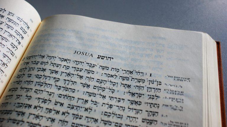 Bijbelboek Jozua